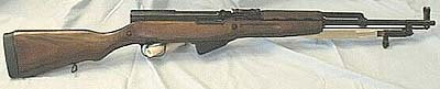 The SKS Carbine, available at a modest cost throughout the US before the war, became a symbol of honest citizens resistance against marauders.